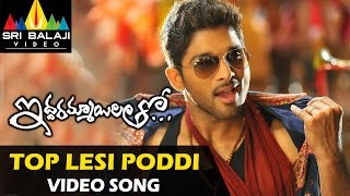 Iddarammayilatho Video Songs | Top Lesi Poddi Video Song Allu Arjun, Catherine | Sri Balaji Video