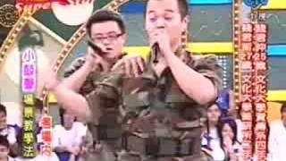 1216 陽明山天線 @ #3-3綜藝大哥大 表演片段2~新教材