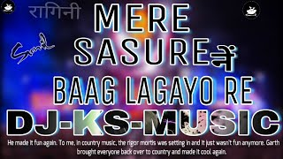 Mere Sasure Ne Baag Lagayo Re || Vibration Mix || Dj Ks || Mix By Sunil || Dj Ks Music || 2k18 DELHI