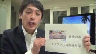 この動画の詳細はブログでもまとめています。 http://ameblo.jp/agemas-...