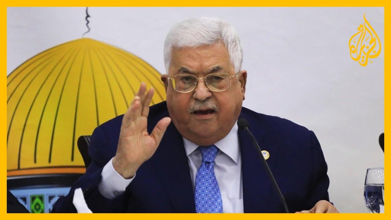 الرئيس عباس يحدد مواعيد الانتخابات الرئاسية والتشريعية وحماس ترحب  - نشر قبل 6 ساعة