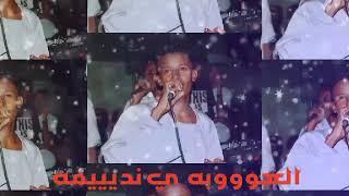 الفنان انور صلاح   الليل مابي ليه   غناء شعبي