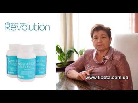 Лечение трофической язвы женской прокладкой - лечение варикозного расширения вен в домашних условиях