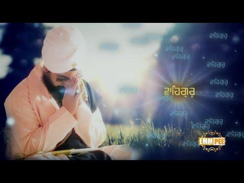 03 - Simran with Bhai Dhadrianwale   WAHEGURU IS BEAUTIFUL   Meditate   Apr 2017