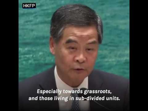 Emotional CY Leung hails work of HK gov't to provide public housing