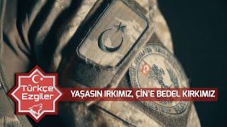 Yaşasın Irkımız Çine Bedel Kırkımız, Söylenir Türkümüz Dağlardan Dağlara  Türkçe Müzik