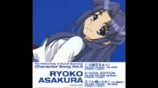 Hare Hare Yukai   Ryoko Asakura