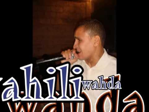 music arwahli wahda wahda