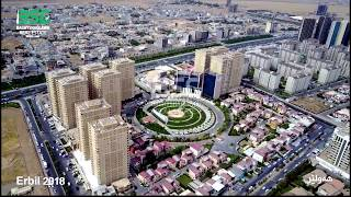 The Capital of South Kurdistan,  Erbil City 2018 ( The Golden Square in the Middle East) Video