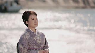 上杉香緒里 - 嫁泣き岬