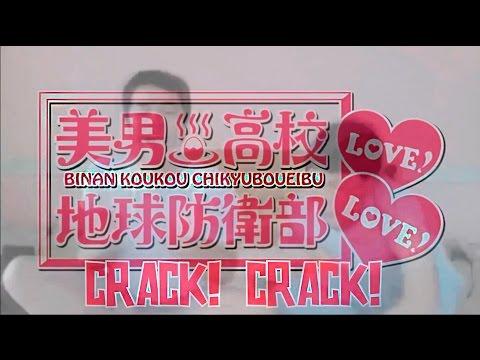 Binan Kouko Chikyuu Bouei-bu Crack! Crack!