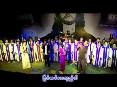 Wetnyin mee (Myanmar Gospel Song)