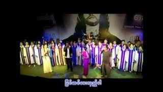 wetnyin mee myanmar gospel song