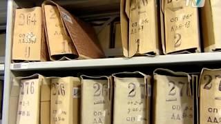 Центральный гос. архив научно-технической документации переехал на Тамбовскую, 17