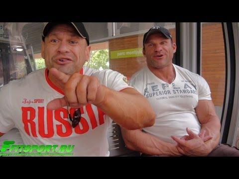 Дмитрий Голубочкин и Андрей Попов о Чемпионате Европы по Бодибилдингу 2014 и о Men's Physique