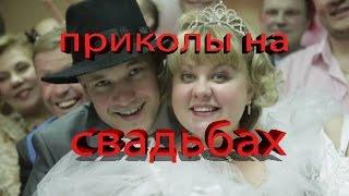Реально русские свадьбы
