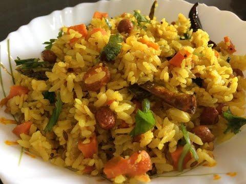 Vegetable Poha Recipe - Veg Poha (Flattened Rice) Indian BreakFast Recipe - Poha Breakfast recipe