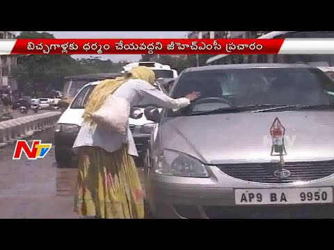 Is Hyderabad Going To Be Beggars Free City?| GHMC Extensive Campaign To Stop Begging | NTV