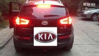2010-2013 Kia Sportage R Led Tail Light