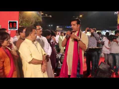 Ravi Kishan at Bihari Front Chhath Puja Juhu Beach Mumbai