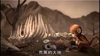 新能源精華片段
