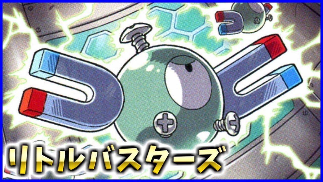 【ポケモン】進化前統一でマスターボール級行く