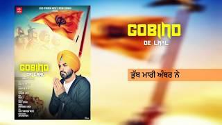 Gobind De Laal Kuldeep Chatha Free MP3 Song Download 320 Kbps