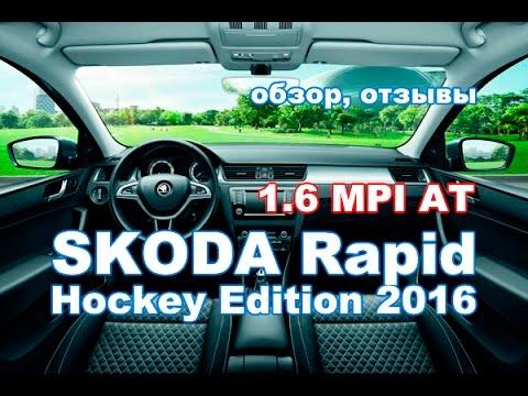 Млада Авто официальный дилер автомобилей SKODA во
