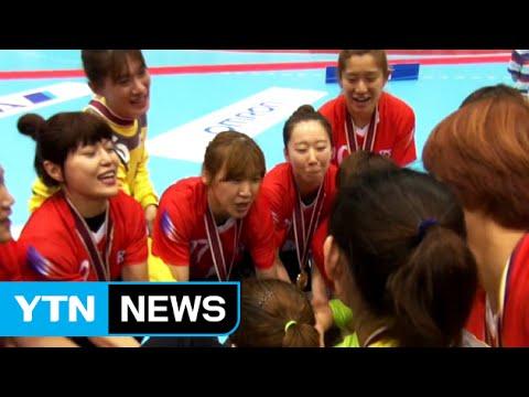 S.Korea female team qualified to 2016 Rio Olympics / YTN