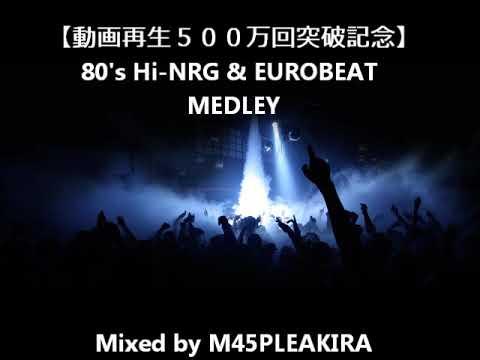【動画再生500万回突破記念】80's Hi-NRG & EUROBEAT MEDLEY