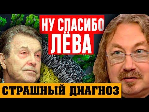 Все об этом говорят: Лев ЛЕЩЕНКО заразил Игоря НИКОЛАЕВА / Кто следующий?