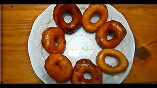اسهل طريقة لعمل اليويو التونسي /المطبخ التونسي - Tunisian Cuisine