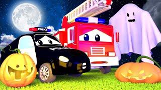 Авто Патруль -  Привидение пугает детей на Хэллоуин - Автомобильный Город  🚓 🚒 детский мультфильм