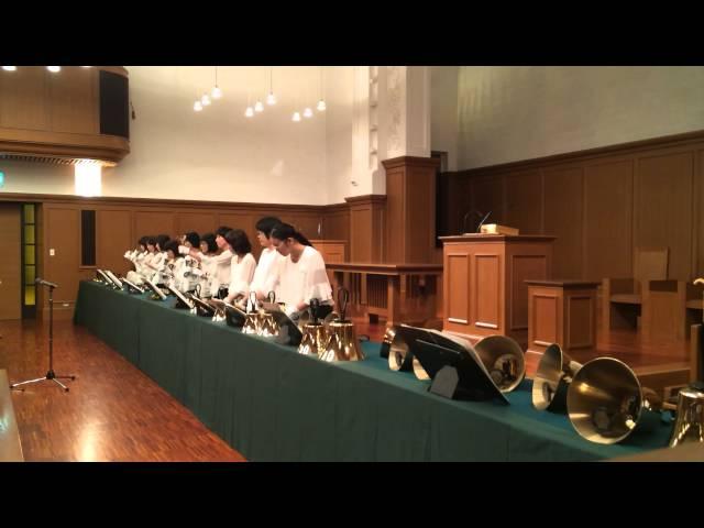 Handbells ハンドベル, 気のいいアヒル, Ding Dong Ringers (Dir. Nozomu Abe) 2015