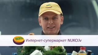 www.nuko.lv Продуктовый интернет супермаркет(, 2015-03-16T13:39:16.000Z)