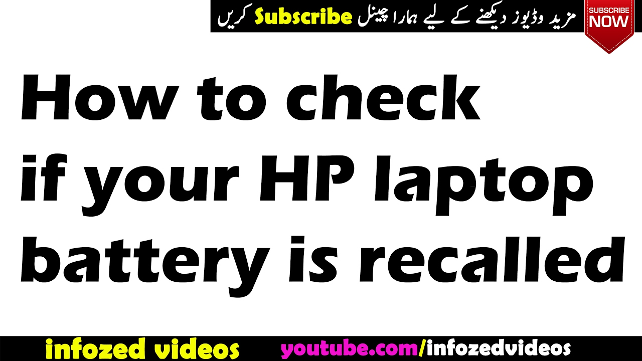 How do you perform a battery check on your HP laptop?