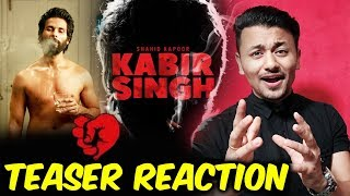 Kabir Singh TEASER REACTION | Shahid Kapoor, Kiara Advani