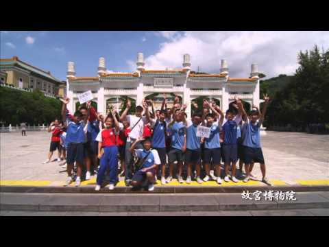 Republic of China National Anthem - National Development Piece(Orchestral Version)/中華民國國歌─國家建設篇(演奏版)