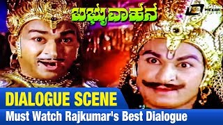 Yaaru Tiliyaru Ninna | Best Song With Dialogue Scene from BABRUVAHANA