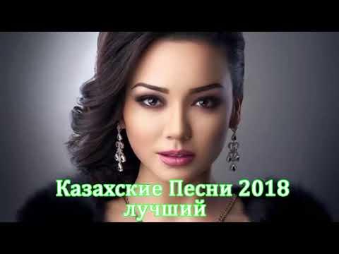 Казахские Песни 2019-   музыку казакша бесплатно  - 2019 музыка казакша #2