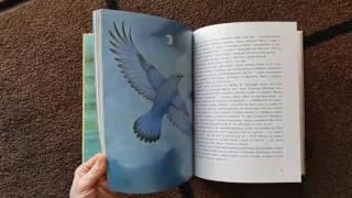 Русалочьи сказки, А.Н.Толстой
