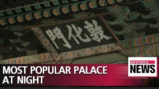 Changdeokgung Palace, the most popular palace among foreigners