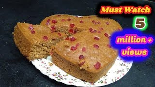 सुपर टेस्टी Parle G बिस्कुट केक | Eggless Biscuit Cake in Cooker | Parle G Cake without ENO thumbnail