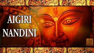 Mahishasura Mardini Stotram - Aigiri Nandini - S. Sowmya