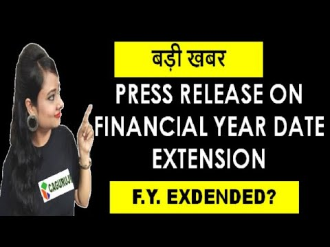 PRESS RELEASE ON FINANCIAL YEAR DATE EXTENSION|FINANCIAL YEAR EXTENDED?