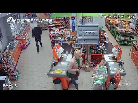 В Юрге сотрудники полиции задержали магазинного вора