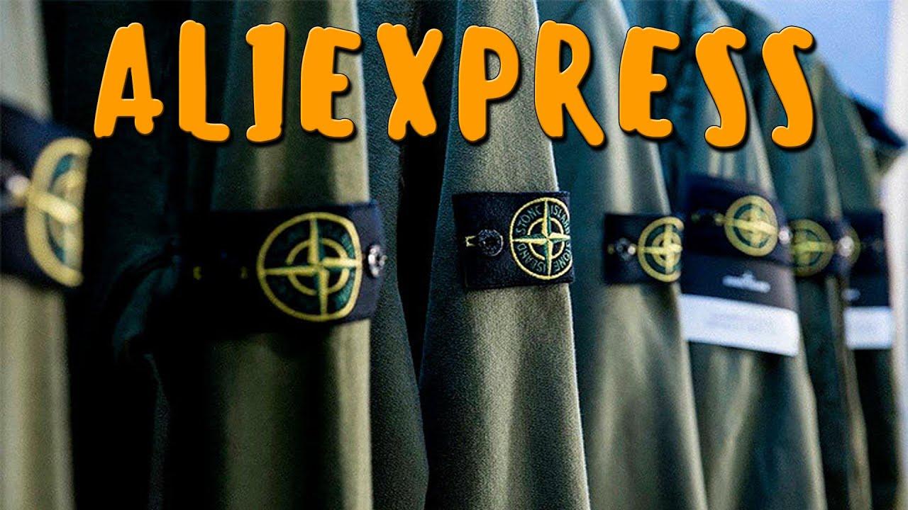 Stone Island на AliExpress за КОПЕЙКИ | ХАЛЯВА
