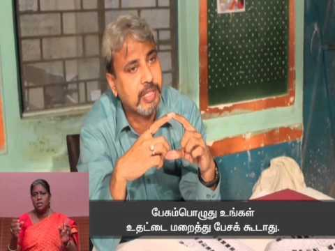 Election Tamil Final MPEG 2 422 Program stream, 15 Mbps