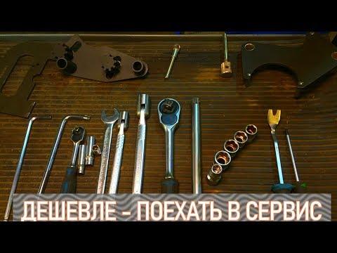 Не лезь в фазорегулятор и ГРМ без этих ништяков! Инструмент для замены ГРМ.