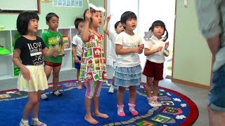 Magic Wand Song | Teacher's Video
